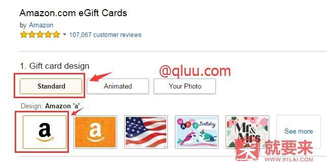 美亚礼品卡攻略教程(购买、充值、查看)