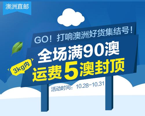 PharmacyOnline中文网:全场保健品、母婴用品