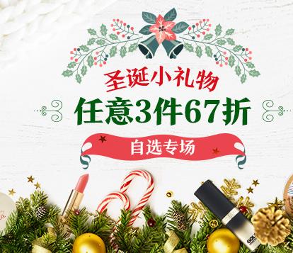 Feelunique中文官网:圣诞小礼物专场 妙巴黎、TT梳、芮迷、美宝莲、MOR等