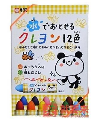 Sakura 樱花可擦水溶性无毒可水洗软蜡笔 12色 WYL12