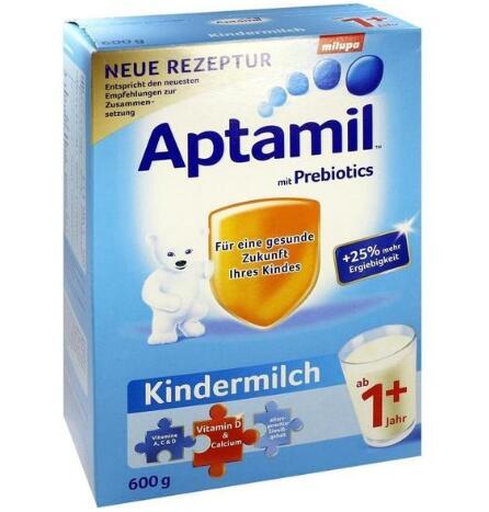 德国BA支付宝日,用码全场运费仅3欧,买奶粉的时候到啦