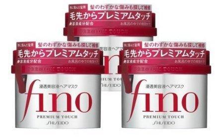 Shiseido资生堂Fino浸透美容液发膜230g×3