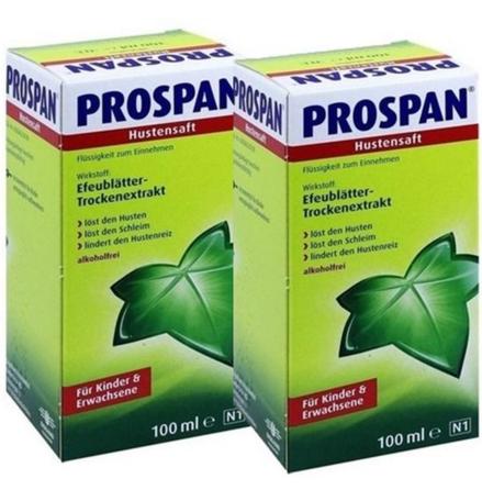 免邮+满减 Prospan 小绿叶婴幼儿止咳 消炎糖浆