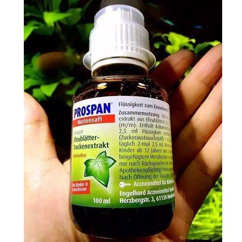 Prospan 小绿叶婴幼儿止咳 化痰糖浆100ml*2瓶