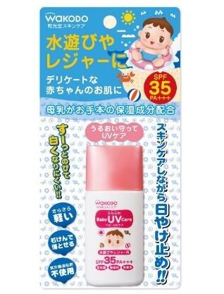 凑单佳品:Wakodo和光堂 防水型儿童防晒乳液 SPF-21 PA++ 30g