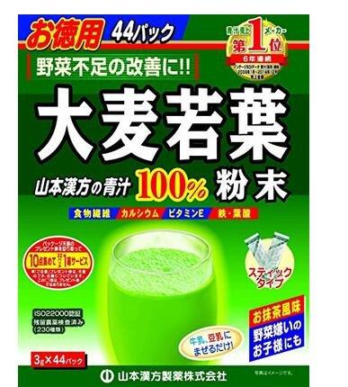 日亞精選各品牌大麥若葉小集合 健康美麗喝啥喲,喝出來的美麗!