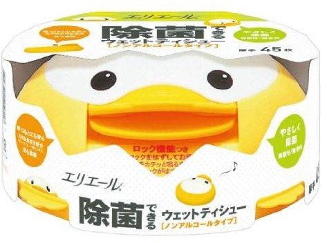 日亚精选:大王婴儿湿巾、贝亲沐浴露、明治软糖、牙刷牙膏套装等
