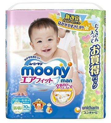 日亞精選:多款 Moony 尤妮佳拉拉褲 尿不濕、衛生巾等最高立享8折優惠
