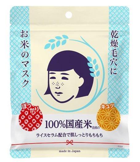 又补货啦!日本石泽研究所 毛孔毛穴抚子白米面膜 补水收毛孔 10片