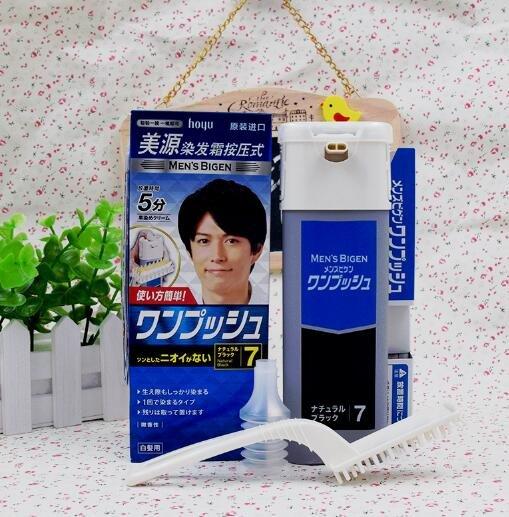 会员专享!hoyu 美源男士按压一洗黑遮白发纯植物染发剂 80g