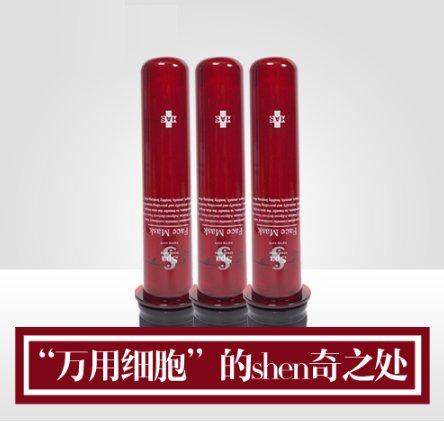 日本美容院贵妇专享!SPA Treatment 十倍干细胞原液 蛇毒 水磨精华 试管面膜 补