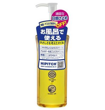 平价好物:Hipitch 黑龙堂 深层卸妆油190ml