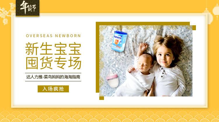 婴儿米粉什么牌子的好,宝宝米粉排行榜10强,附价格!