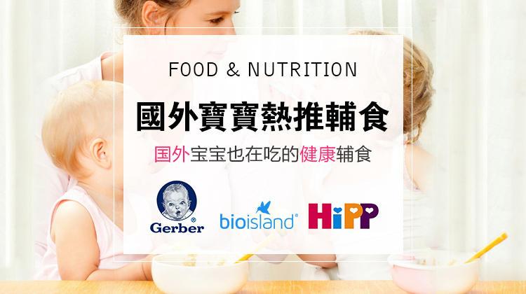 婴幼儿羊奶粉哪个品牌好?盘点国外优质羊奶粉品牌