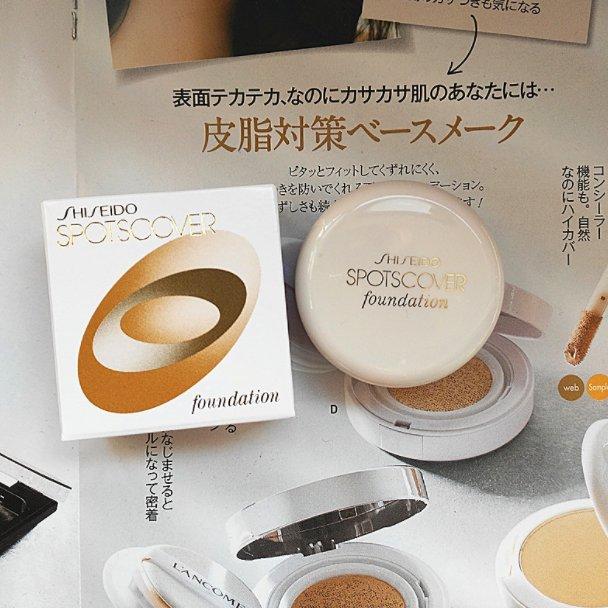 銷量第一:Shiseido資生堂 SPOTSCOVER 遮瑕膏 20g