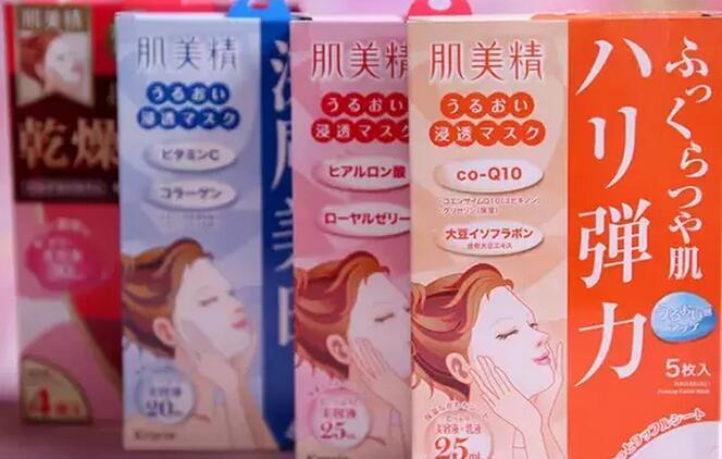 日本Kracie肌美精第一平价面膜大全