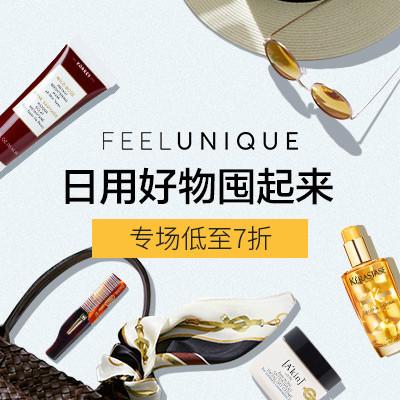 Feelunique中文官网 双11返场继续购