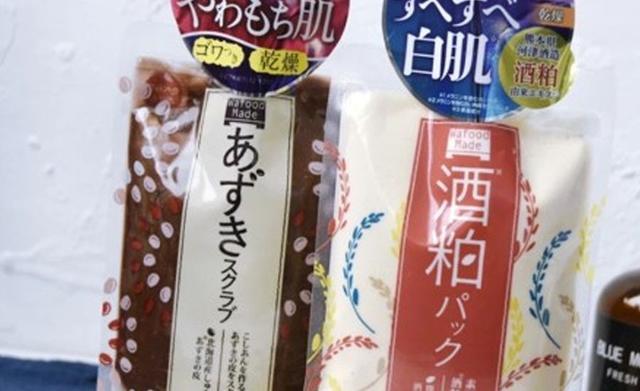 日本必买药妆有哪些 值得购买的日本药妆TOP5