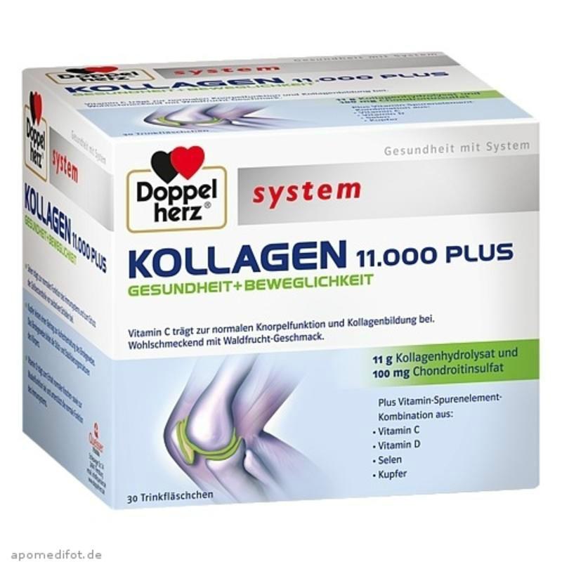 【德国BA药房】Doppelherz 双心系列胶原蛋白口服液 30X25 ml