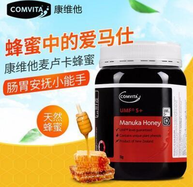 康维他麦卢卡蜂蜜功效有哪些 Comvita康维他麦卢卡蜂蜜功效
