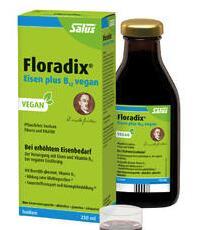 德國鐵元孕婦能喝嗎 孕婦可以喝德國Floradix鐵元嗎