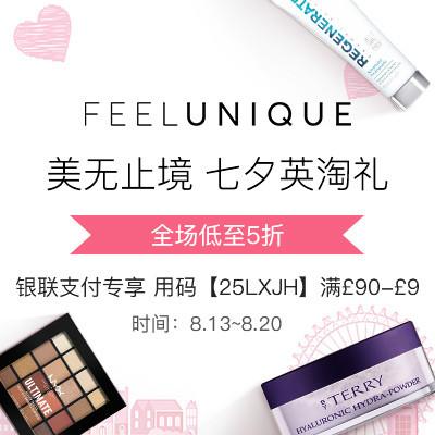 Feelunique中文官网美无止境七夕英淘礼