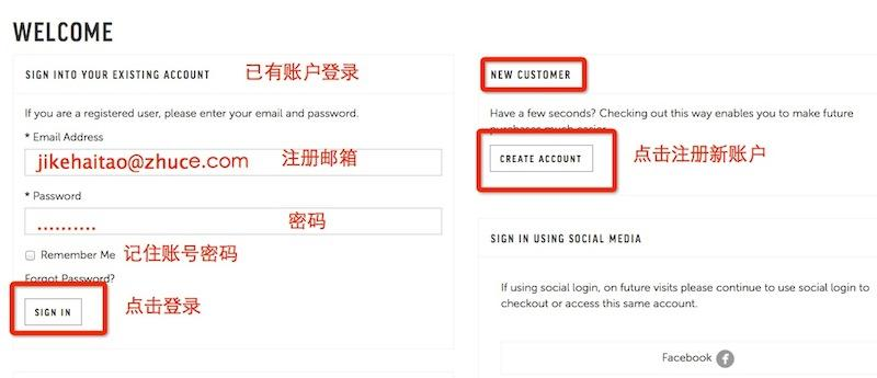 UGG Australia雪地靴美国官网注册购物指南 UGG是什么意思?UGG怎么读?咪咕海淘