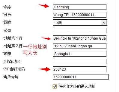 shopbop如何填地址 shopbop地址填写方式