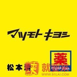 日购网:日本购物网站大全