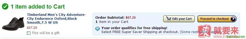 美国Amazon(亚马逊)注册及购物图文教程