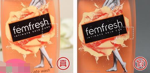 femfresh真假对比