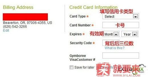 信用卡支付