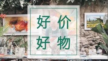 澳洲PO中文网不可错过的好货Top榜, 你用的上榜了吗?