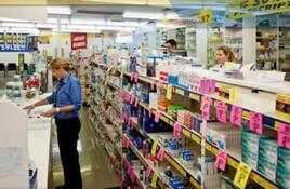 德國ba容易被稅嗎? 德國ba藥房被稅幾率大嗎?