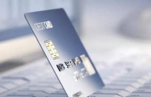 海淘信用卡返利哪个最划算? 适合海淘的信用卡推荐!