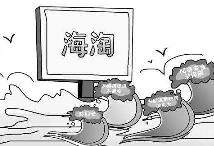 the hut官网地址怎么填 the hut官网地址填写流程