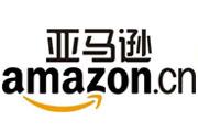 中国亚马逊