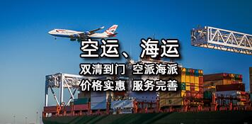 香港轉運公司哪家時效最快? 香港轉運公司對比!