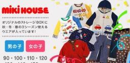mikihouse日本官网购物攻略 日本mikihouse下单教程