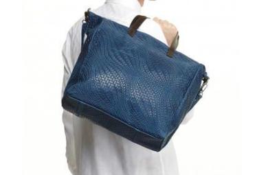 【1.5折】MODE FOURRURE 男士牛皮編織包 促銷價JP¥21600/約1347元