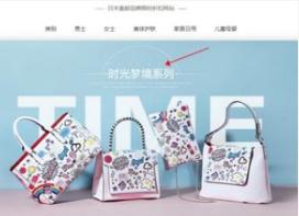 日本GLADD中文官網活動規則詳情