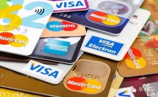 境外海淘用哪种信用卡划算? 完能省好几千!