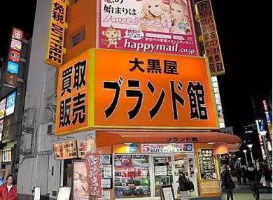 這是些神奇的中古奢侈品網站!最全面的日本中古店!