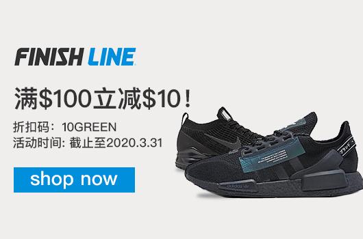 美国Finishline官网精选运动户外单品专场 满$100立减$10