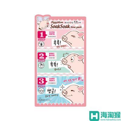Mediheal 美迪惠尔(原可莱丝) 三步骤猪鼻贴10片装