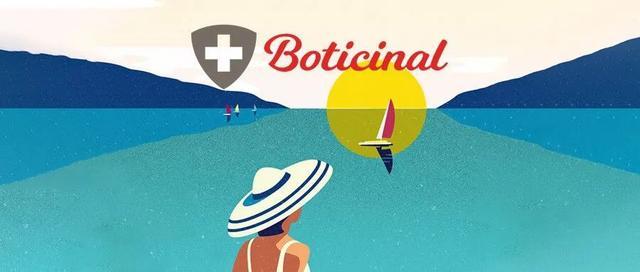 巴黎Boticinal RER药妆店,开启巴黎盛夏狂欢