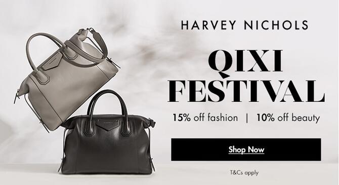 英国Harvey Nichols七夕情人特惠专场, 时尚美妆类单品好价来袭!