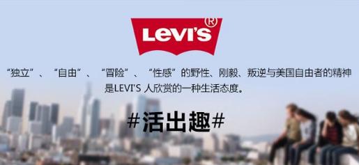 李維斯褲子尺碼怎么選? Levi's李維斯褲子尺碼對照表!