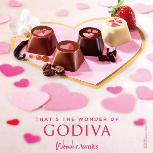 2021年GODIVA歌帝梵情人节限量巧克力系列介绍