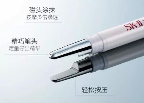 SK-II淡斑笔怎么样 SK-II淡斑笔使用测评
